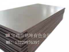 钛板(TA1 TA2 TA3 GR1 GR2 TC4)