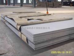 供应优质低价钛及钛合金板