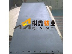 铝箔化成用钛阳极板