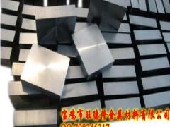 钛合金价格,TC4钛合金