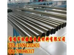 钛合金管,TA10钛管,GR9钛管