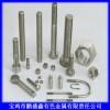 TA1~TC4钛标准件,紧固件