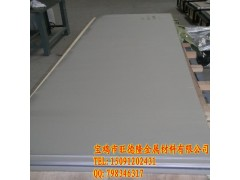 TA1钛板,钛板价格,钛板生产商