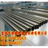 TA2钛管,钛管价格,钛管厂家