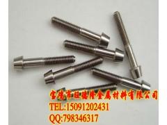 钛螺丝,钛螺丝价格,钛螺丝生产商