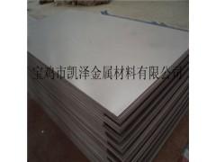 供应钛板 TA1 TA2钛板 纯钛板