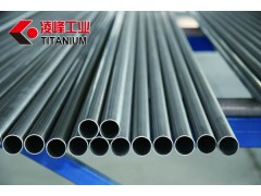 TA1 TA2 钛管、薄壁钛管、钛合金管 、钛管厂