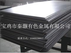 宝鸡秦灏现货供应工业用纯钛板 品质好 价格优