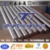 钛棒现货供应TA1、TA2、TA9、TA10、TA15
