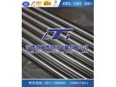 供应TA19(Ti-6242)TB6(Ti-1023)TB5