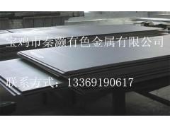 厂家生产销售TA2纯钛板 0.8工业用软板 质量好 价格优