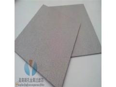 陕西专供多孔钛板