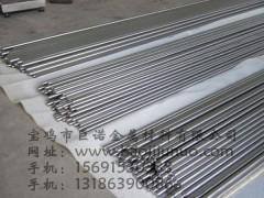 钛棒、合金钛棒、钛合金棒厂家、钛合金棒价格
