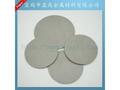 金属微孔钛板