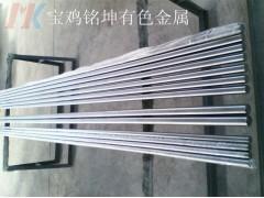 低价供应TA1  TC4、 Gr1 等优质钛棒钛合金棒
