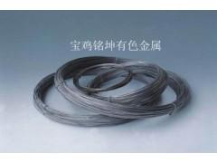 低价供应TA0,TA1,TA2,Gr1,Gr2,等优质钛丝