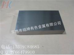 低价供应TA2钛板、TC4钛板、TA9钛板等优质钛板