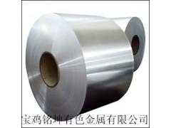 低价供应C.P. Ti Gr1, Gr2, Gr5优质钛箔
