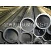 供应镍管及镍合金管