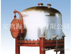 供应钛,镍,锆反应釜