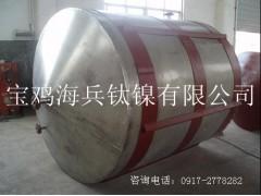 供应钛,镍,锆储罐