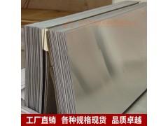 钛板 镍板 锆板 钨板 钼板 钽板 铌板 钴板