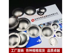 钛音膜 钛膜片 钛高音膜片 钛膜单元