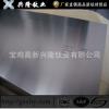 现货供应耐腐蚀高强度钛合金TC4钛合金板子