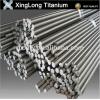 现货供应耐腐蚀高强度钛棒钛合金TC4钛棒