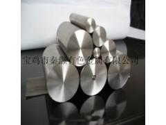 专业生产高强度工业防腐钛棒/钛方棒/钛方条/