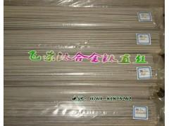 TA1 钛线 纯钛线 钛焊条 焊接用钛丝 钛合金线