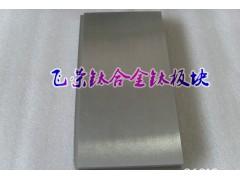 钛棒,钛管,钛线,钛丝,车光棒,磨光棒,钛方板