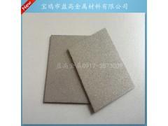 供应烧结10微米多孔钛板