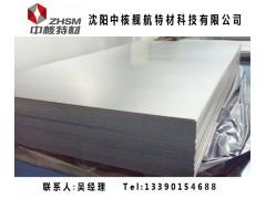 钛合金板材_钛合金板材规格_钛合金板材生产厂家沈阳中核特材