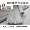 ASTM-F136医用钛丝-沈阳中核特材