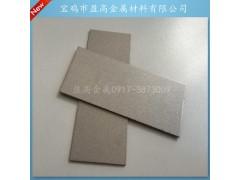 供应钛加工材多孔钛板