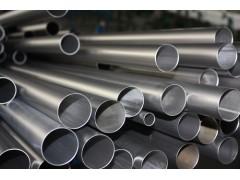 供应钛管纯钛管钛合金管规格齐全
