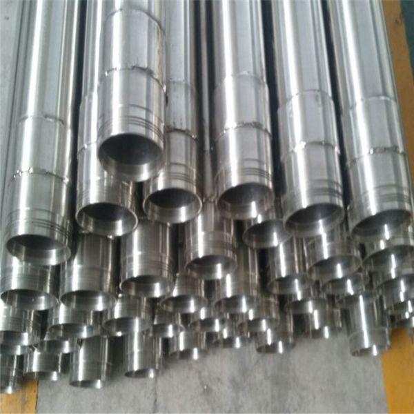 厂家供应纯钛管