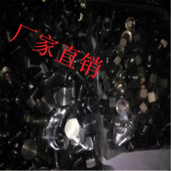 厂家供应钛螺栓/钛加工件