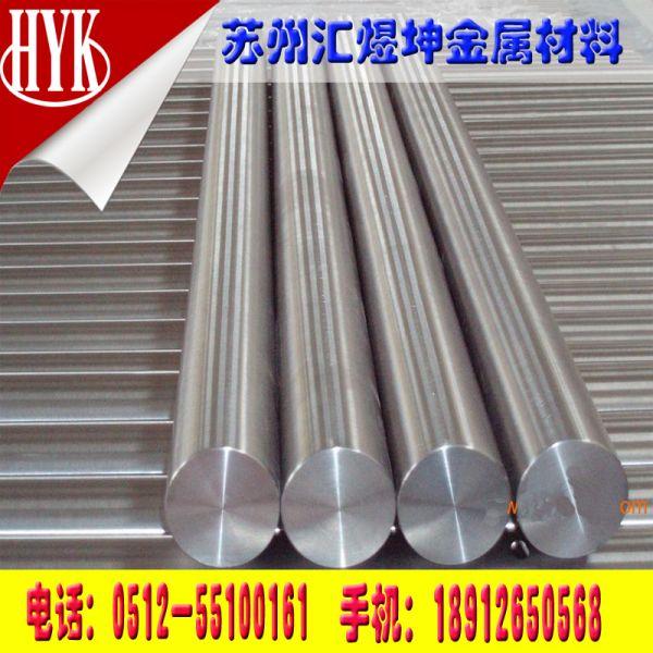 苏州汇煜坤供应TA2钛棒 工业钛棒,医用钛棒,可加工