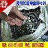 苏州汇煜坤钛螺丝螺母 螺杆螺栓 钛弹簧垫 钛平垫 可来图加工