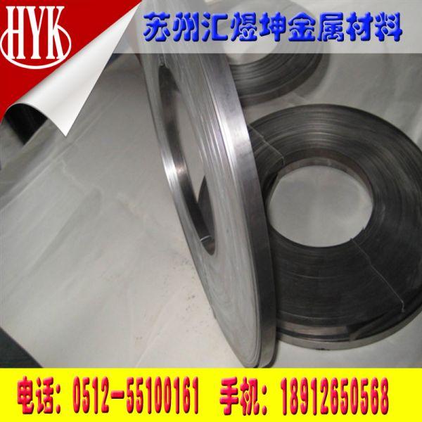苏州钛箔钛带 工业钛箔 实验钛箔 纯钛箔 钛合金箔 零切加工