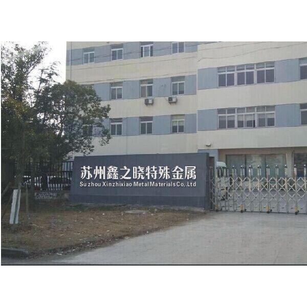 供应钛合金 钛合金板 钛合金丝 钛管 钛线