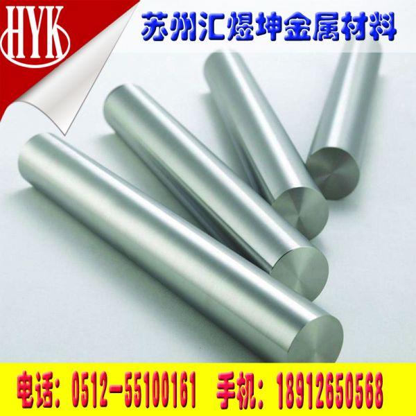 昆山现货供应TC4钛合金 钛合金棒 工业纯钛 大小规格齐全