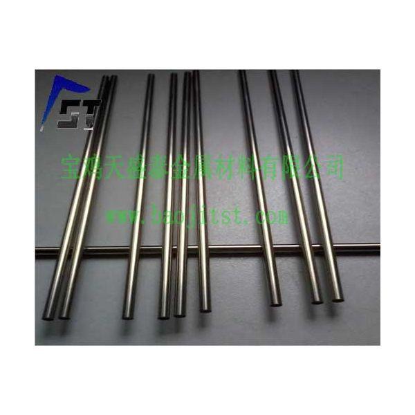 耐高温纯钛棒 锻造钛棒 车光合金钛棒 钛合金棒 医疗钛棒