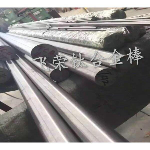 TC1 TA1 TA3钛板钛合金棒材 钛合金带材 钛合金线