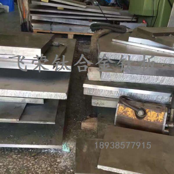 专营TA15高性能钛合金 TA15钛板 耐腐蚀硬度高