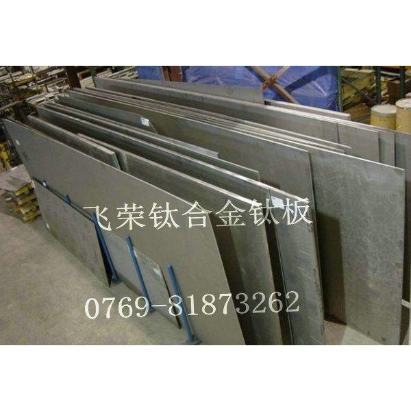 供应日本进口TA9精密钛合金板 医用钛棒 TA9钛合金管