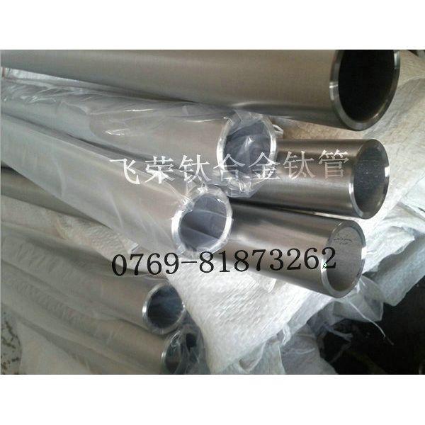 耐高温TA1钛管 抗腐蚀TA1钛管 排气管TA2钛管