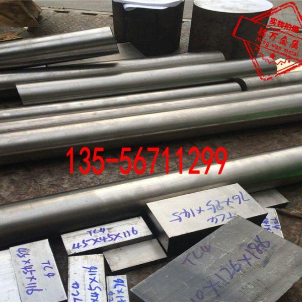 TC4 GR5钛合金板 TI-6AL-4V钛合金板 钛合金棒